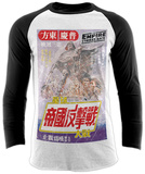 Raglan Sleeve: Stars Wars - Empire Japanese T-shirt
