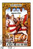Jeanne d'Arc Fotografisk trykk av  rook76
