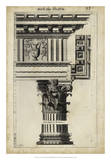 Ancient Architecture VII Giclee Print by John Evelyn