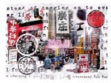 Tokio 2 Posters av Marion Duschletta