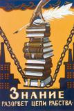Alexei Radakov - Knowledge Will Break the Chains of Slavery, Poster, 1920 - Giclee Baskı