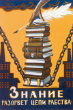 Knowledge Will Break the Chains of Slavery, Poster, 1920 Giclee Print by Alexei Radakov