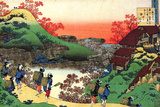 From the Series Hundred Poems by One Hundred Poets: Sarumaru Dayu, C1830 Reproduction procédé giclée par Katsushika Hokusai
