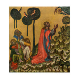Jesus in the Olive Grove, C1350 Giclee Print