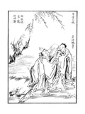 The Three Laughers, 16th Century Giclee Print by Kano Motonobu
