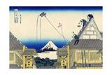 A Sketch of the Mitsui Shop in Suruga in Edo, 1830-1833 Giclée-Druck von Katsushika Hokusai