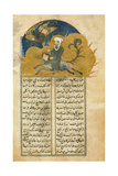 Prophet Muhamma's Mystical Ascension to Heaven on the Winged Horse Buraq, 1388 Giclee Print