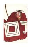 Ichikawa Danjuro V in the Shibaraku Role as Kato Shigemitsu, at the Nakamura-Za, 1782 Giclee Print by Katsukawa Shunsho