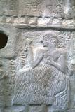 Ur-Nanshe, King of Lagash, Sumeria, C2500 Bc Photographic Print