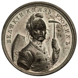 Prince Rurik, Founder of Kievan Rus (From the Historical Medal Serie), 18th Century Photographic Print by Georg Christian Waechter