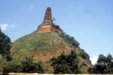 Stupa, Buddhist Shrine, Abeygyriya, Sri Lanka Photographic Print