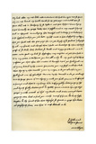 Letter from Anne Boleyn to Cardinal Wolsey, C1528 Giclee Print by Anne Boleyn