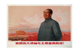Forging Ahead Courageously While Following the Great Leader Chairman Mao!, 1969 Giclee Print