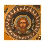 Saint Prince Roman Olegovich of Ryazan, 1885-1896 Giclee Print by Viktor Mikhaylovich Vasnetsov