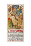 Poster for the Exhibition the Slav Epic (Slovanská Epope), 1928 Giclee Print by Alphonse Mucha