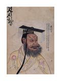 Emperor Qin Shi Huang Giclee Print