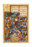 The Ascent of Prophet Muhammad into the Heaven, C. 1580 Giclee Print