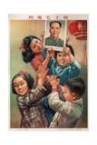 Chairman Mao and Children Giclee Print