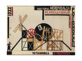 Stage Design for the Theatre Play the Magnificent Cuckold (Le Cocu Magnifiqu) Giclee Print by Lyubov Sergeyevna Popova
