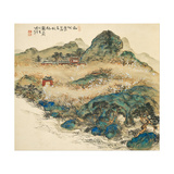 Mount Penglai (Mountain of Immortal), 1924 Giclee Print by Tessai Tomioka