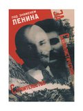 Under the Banner of Lenin, 1931 Giclee Print by Gustav Klutsis
