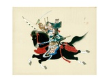 Samurai Warrior Riding a Horse, a Japanese Painting on Silk, in a Traditional Japanese Style Giclee Print