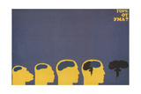 Woe from Wit, 1986 Giclee Print