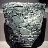 Jade Plaque Showing a Seated Mayan King, 400-800 Photographic Print