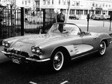 1961 Chevrolet Corvette on a Parking Meter, (C1961) Photographic Print