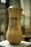 Canopic Jar, Vessel Used for Burial of Embalmed Viscera, Ancient Egyptian Photographic Print