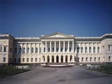 The Old Michael Palace in St. Petersburg, 1819-1825 Photographic Print by Carlo Rossi