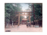 Torii, Shrine Gate, Nishigamo, Kyoto, Japan Giclee Print
