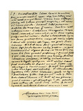 Letter from Desiderius Erasmus to Nicholas Everaerts, 24th December 1525 Giclee Print by Desiderius Erasmus