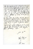Letter from Sir Philip Sidney to Robert Dudley, Earl of Leicester, 2nd February 1586 Giclee Print by Philip Sidney