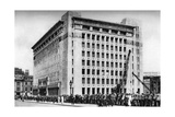 Adelaide House, London, 1926-1927 Giclee Print by  McLeish