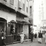 In the Darb-El-Ahmar, Cairo, Egypt, 20th Century Photographic Print by J Dearden Holmes