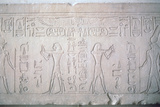 Lintel of Senusret III Depicting the Pharaoh Making Offerings to the God Montu, 12th Dynasty Photographic Print