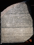 The Rosetta Stone, 196 Bc Photographic Print