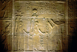 Limestone Relief at the Temple of Philae, Ancient Egyptian Photographic Print