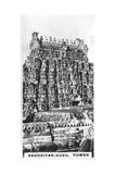 Avadaiyar-Kovil Tower, Avadaiyarkovil, Tamil Nadu, India, C1925 Giclee Print