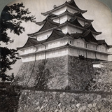 Medieval Moated Castle of Japanese Princes, Occasionally Used by the Mikado Nagoya, Japan, 1896 Photographic Print