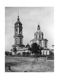 Church of the Ascension of Jesus, Moscow, Russia, 1882 Giclee Print by  Scherer Nabholz & Co