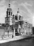 Church of St Gregory the Theologian, Moscow, Russia, 1881 Photographic Print by  Scherer Nabholz & Co