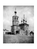 Church of Praise of the Blessed Virgin, Moscow, Russia, 1881 Giclee Print by  Scherer Nabholz & Co