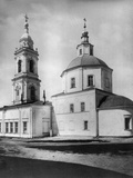 Church of the Nine Holy Martyrs, Moscow, Russia, 1882 Photographic Print by  Scherer Nabholz & Co