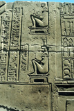 Woman in a Birthing Chair, Ancient Egyptian Limestone Relief from Kawm Umbu Photographic Print