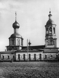Church of Three Saints (Prelate), Kulishki, Moscow, Russia, 1881 Photographic Print by  Scherer Nabholz & Co