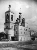 Church of St Parasceva, Okhotny Ryad (Hunting Ro), Moscow, 1881 Photographic Print by  Scherer Nabholz & Co