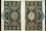 Double Page from the Koran, Safavid, C1580 Photographic Print