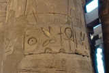 Hieroglyphics Carved on a Column at the Temple of Karnak, Egypt, C14th-13th Century Bc Photographic Print